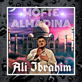 Ali Ibrahim علي ابراهيم