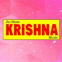Jai Shree Krishna Music