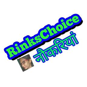 RinksChoice