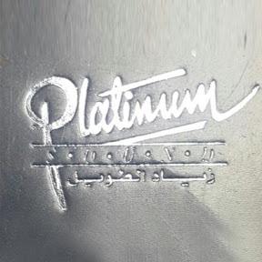 platinum sound زياد الطويل