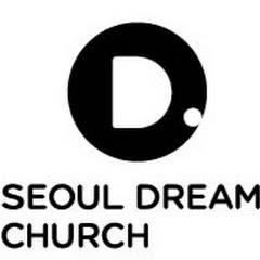 서울드림교회