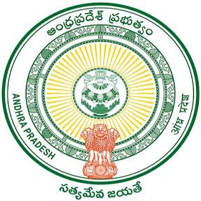 Amaravati - People's Capital of Andhra Pradesh