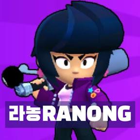라농Ranong