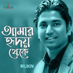 Muhin - Topic