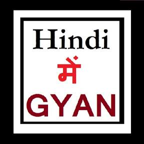 Hindi mein Gyan