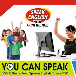 You Can Speak English Kit