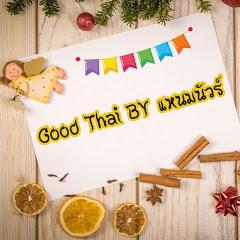 Good Thai By แหนมนัวร์