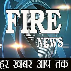 FIRE News LIVE