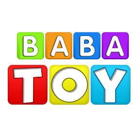 BABA TOYS