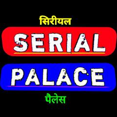 SERIAL PALACE