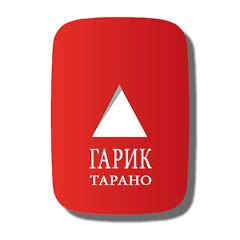 Гарик Тарано