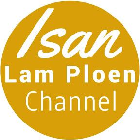 Isan Lam Ploen Channel