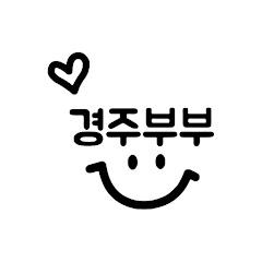 경주부부 Gyeongju_bubu