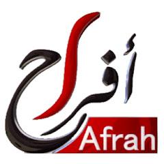 قناة أفراح Afrah TV