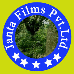 Janta Films Pvt.Ltd.
