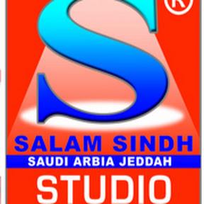 Salam Sindh Studio