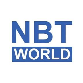 NBT WORLD