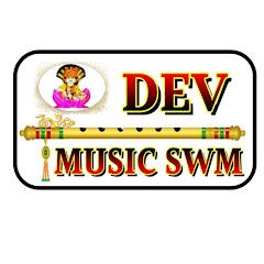 Dev Music Sawai Madhopr