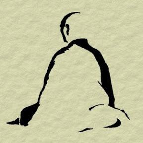Thanh Tịnh Thiền