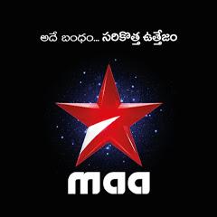 Star Maa