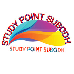 Study Point-Subodh