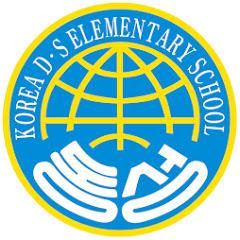 동성초등학교