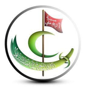 حسينية الامام علي دولة الكويت