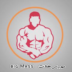 مهووس عضلات/كمال الاجسام