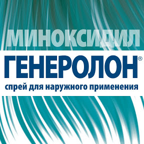 ГЕНЕРОЛОН официальный канал