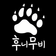 후니무비 Huni Movie