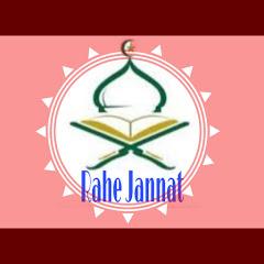 Rahe Jannat
