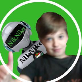 Nik Nike