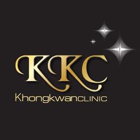 KKC Khongkwanclinic