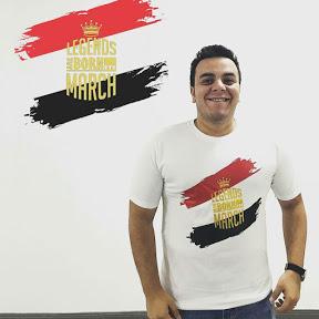 الساخر أحمد حمدي