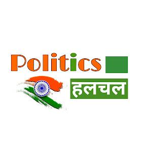 Politics Hulchul