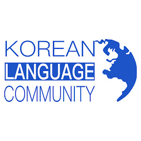 Korean Language Community