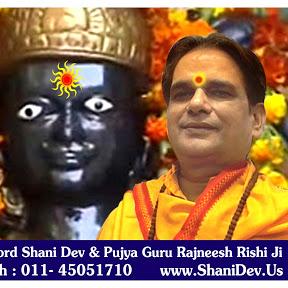 Guru Rajneesh Rishi Ji