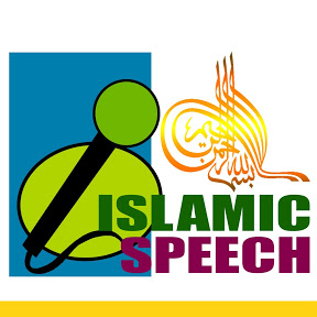 Islamic Speech Videos Malayalam