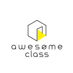 어썸클래스 Awesome Class