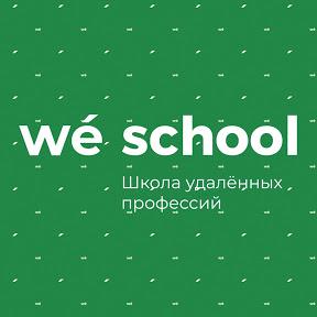 We SMM School // Как заработать на Инстаграме