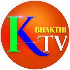 Kailesh Bhakthi