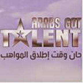 Arabs got Talent 2015