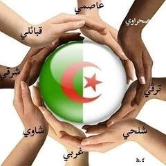 TOP 1.2.3.Algérie