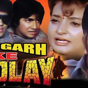 Ramgarh Ke Sholay - Topic