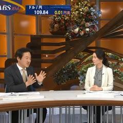 일본어뉴스