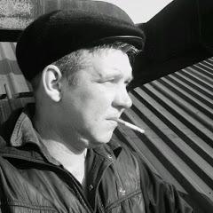 Дикий Кочегар
