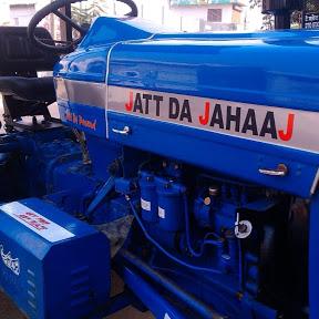 Jatta De Jhaaj
