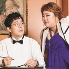 홍윤화 김민기 꽁냥꽁냥