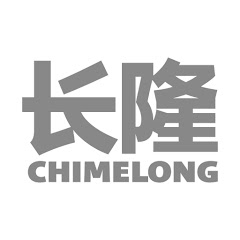 Chimelong International 長隆旅遊度假區
