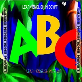 LEARN ENGLISH IN EGYPT